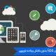 ساخت اپلیکیشن ios بدون دانش برنامه نویسی